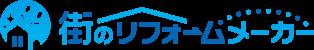 横浜でリフォーム・リノベーションするなら街のリフォームメーカー