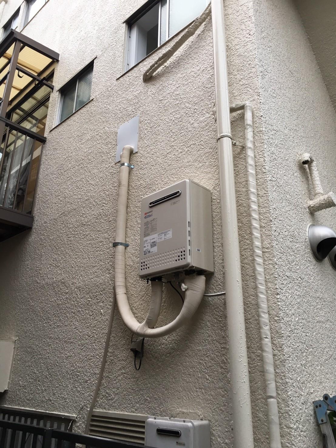 横浜市,ユニットバス,節水,バランス釜