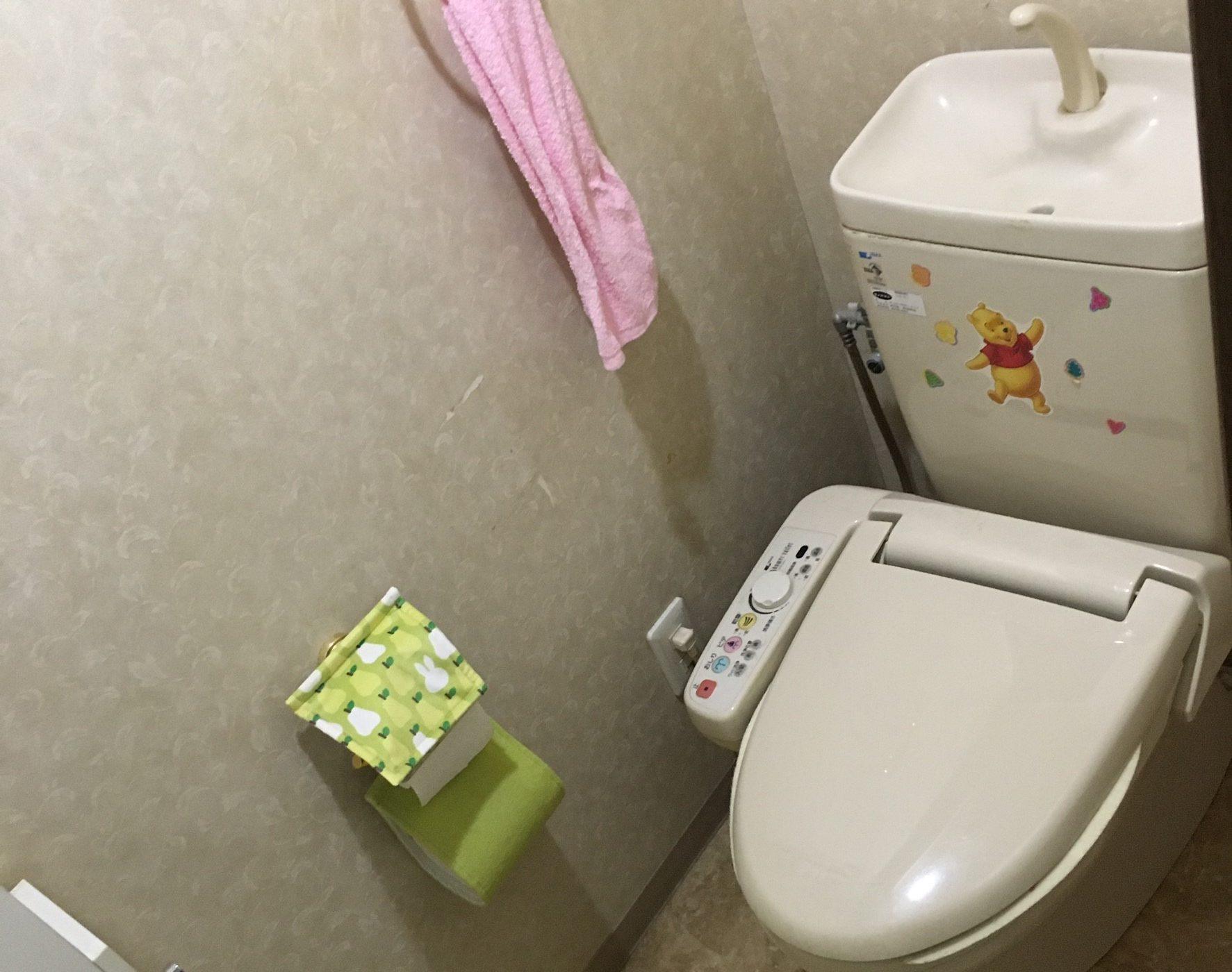 品川区,節水,トイレ,エコ