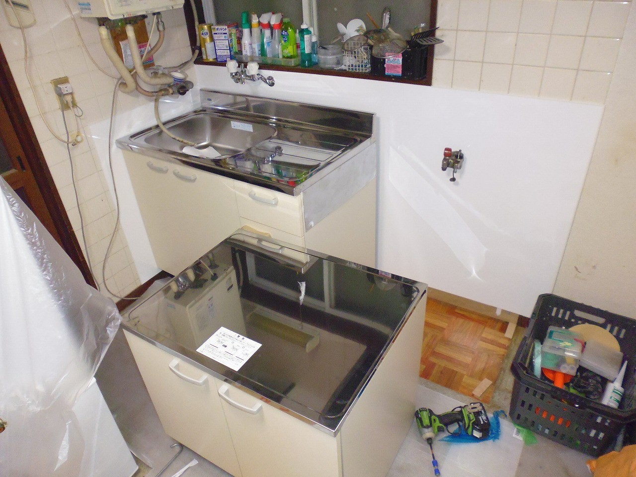 節水、,キッチン,品川区