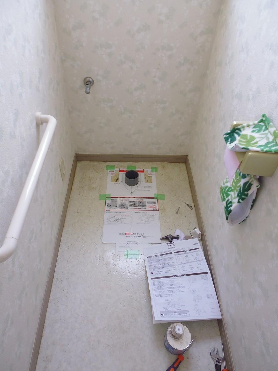 横須賀,トイレ,節水
