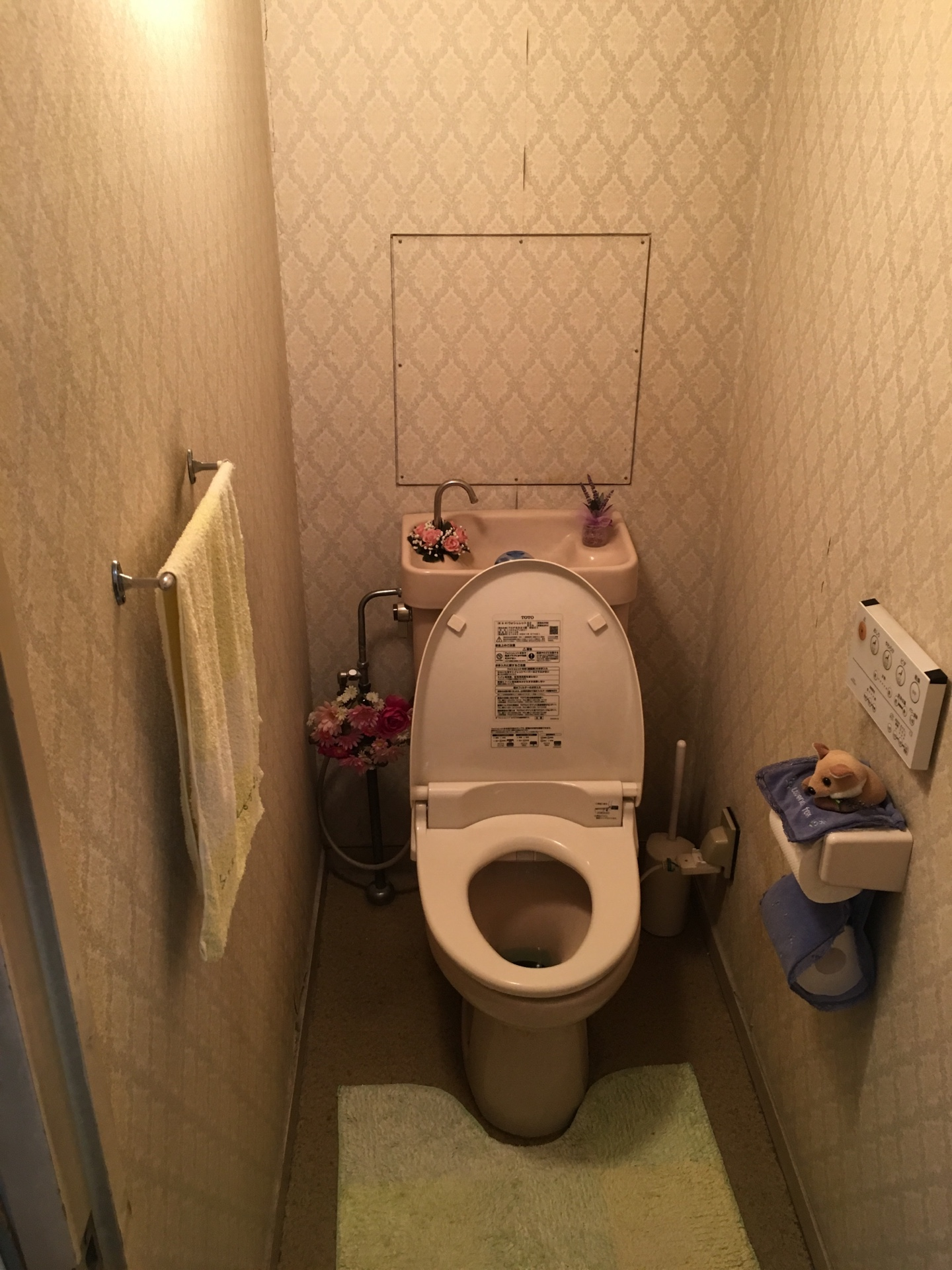 横浜市瀬谷区 ユニットバス、トイレ、洗面台交換工事