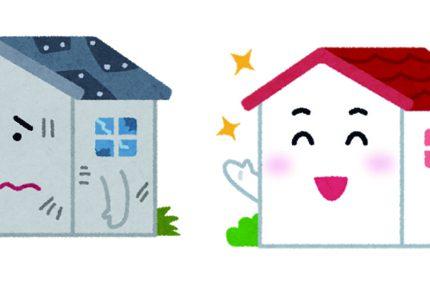 横浜,リフォーム,防汚塗料,外壁,親水性,塗装