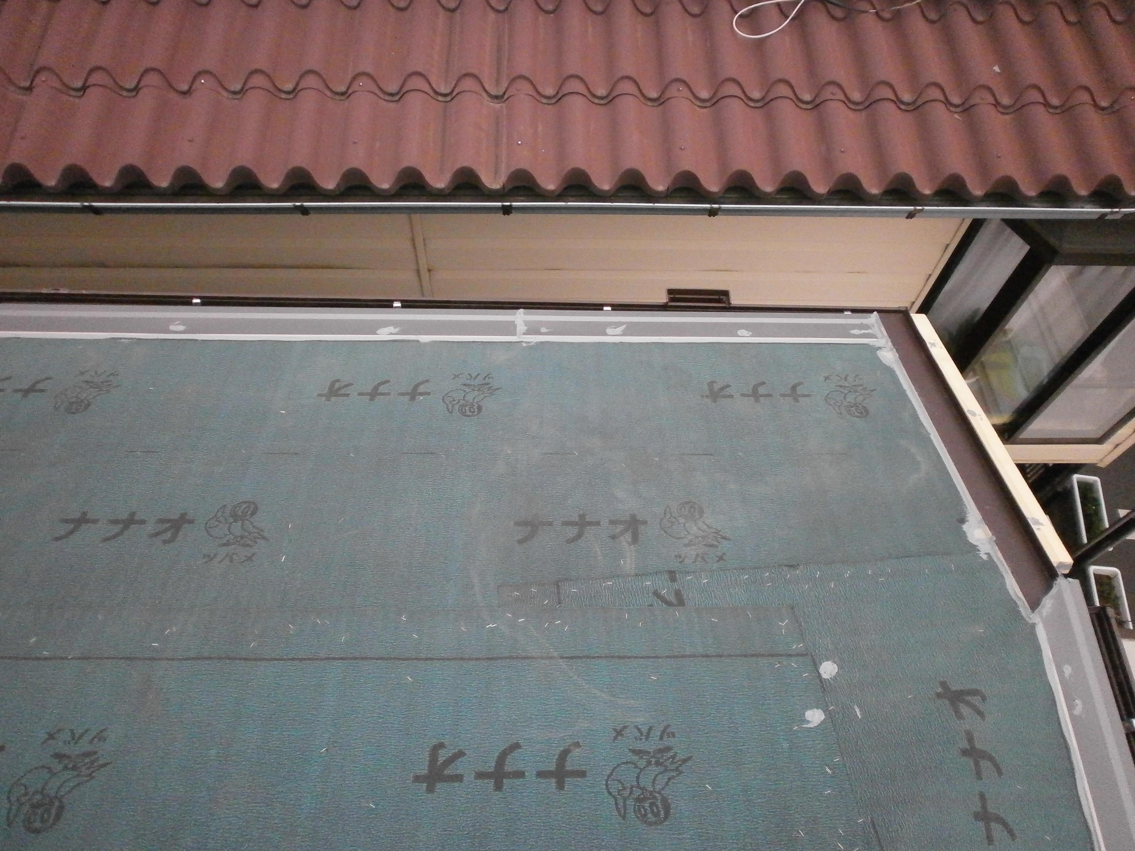 横浜,リフォーム,雨漏れ