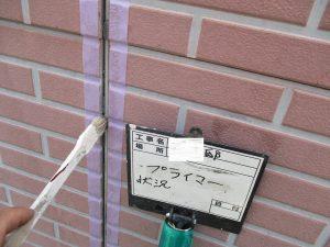 横浜塗装,外壁クラック,コーキング