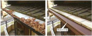 神奈川,横浜,ドローン,雨樋,屋根