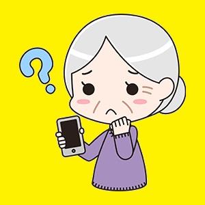 ワンコイン,峰岡町,スマホお助け,横浜,,レスキュー