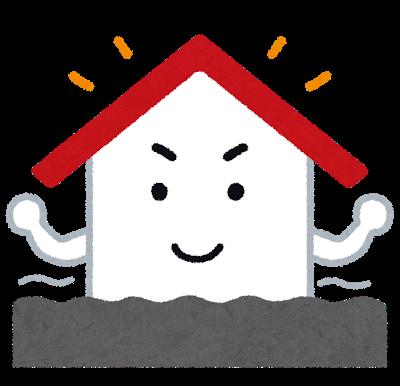 地震,耐震対策,リフォーム,リノベーション,地震対策