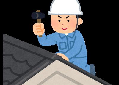 屋根,リフォーム,葺き替え,劣化,交換