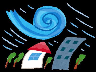 台風,災害,被害,修理,対策