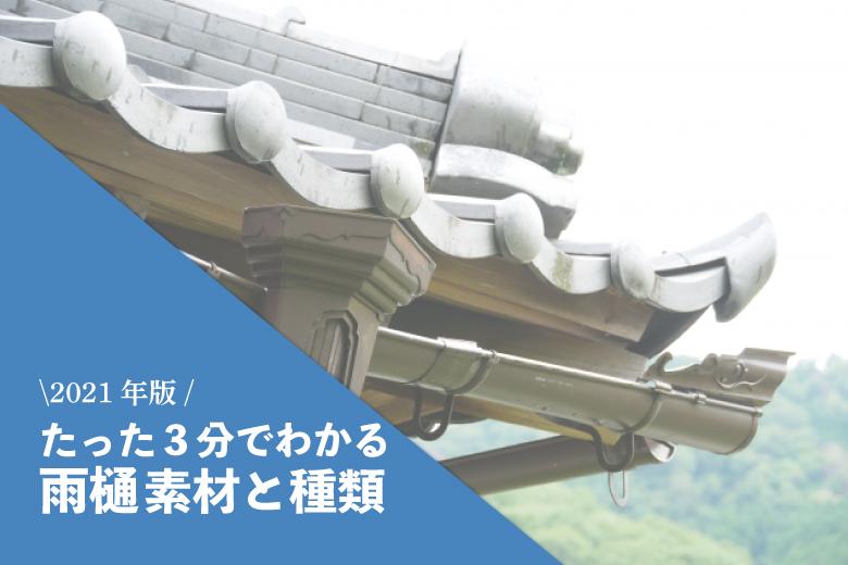 アイキャッチ HP-三角-テンプレート