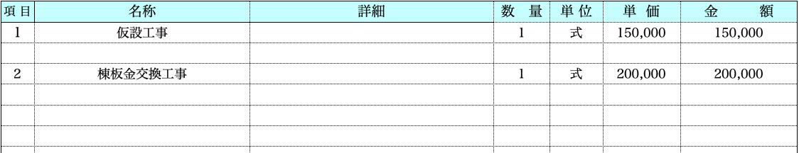 スクリーンショット 2021-04-22 10.38.44