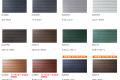 屋根材のご紹介 カラーベストについて